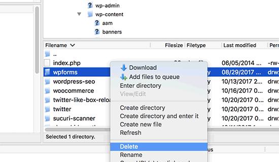 Destination Folder Already Exists Error